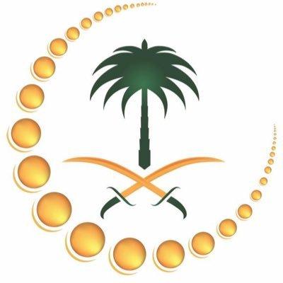 مدينة الملك فهد الطبية الرائدة في الخدمات الطبية